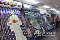 天普太阳能热水器专卖店-2