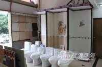 新润成陶瓷专卖店-2