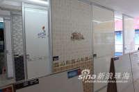 新润成陶瓷专卖店-3