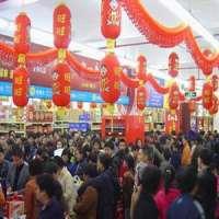 新江厦超市(百丈路店)