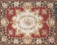 海马地毯销售部