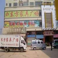 东方家具广场
