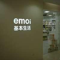 emoi基本生活调频壹广场店