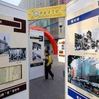 上海帐子公司