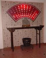古雅古典家具