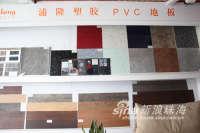 威特发装饰材料公司-2
