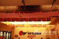 东鹏陶瓷体验馆