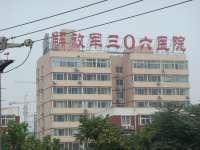 万家灯火健翔桥店-医院
