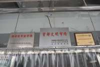 万家灯火健翔桥店-10186