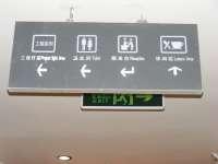 北京十里河灯饰城-10001
