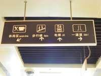 北京十里河灯饰城-10003