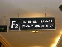 北京十里河灯饰城-10004