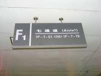 北京十里河灯饰城-10009
