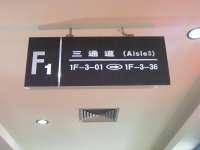 北京十里河灯饰城-10010