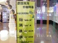 北京十里河灯饰城-10015