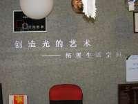 北京十里河灯饰城-10016