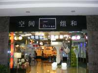 北京十里河灯饰城-10017
