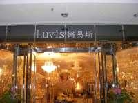 北京十里河灯饰城-10018