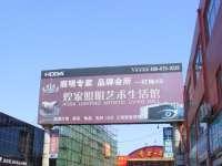 北京十里河灯饰城-10133