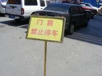 北京十里河灯饰城-10135