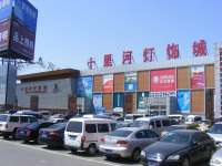 北京十里河灯饰城-10137