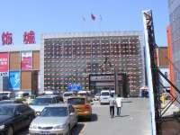 北京十里河灯饰城-10138