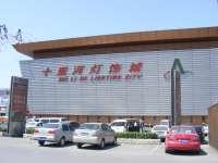 北京十里河灯饰城-10139