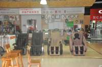 东方家园丽泽店-按摩器材