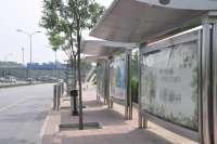 东方家园丽泽店-公交站点