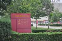 东方家园丽泽店-指引停车位置 (2)