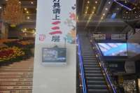 万隆汇洋灯饰城-上楼电梯