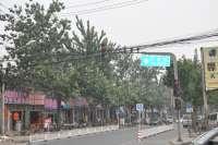 万隆汇洋灯饰城-广安路