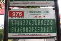十里河居然之家-公交牌06