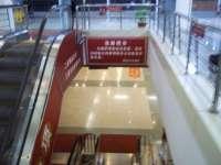 爱家家居红木大观楼(南三环店)― 电梯