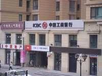 爱家家居红木大观楼(南三环店)― 方庄桥东工商银行