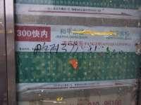 爱家家居红木大观楼(南三环店)―300快内
