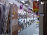 百安居来广营(望京)店― 瓷砖区