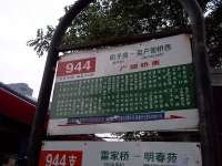 百安居来广营(望京)店―944路