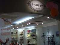 特力屋北京金四季店― LIGHT UP