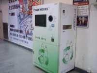 特力屋北京金四季店― 饮料馆回收机