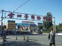 特力屋北京金四季店―购物广场