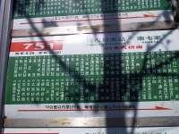 特力屋北京金四季店― 751路公交