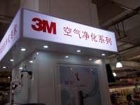 特力屋北京金四季店―3M空气净化系列导购牌