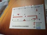 特力屋北京金四季店― 店内应急疏散图