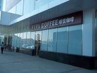 居然之家丽泽店― 唯我咖啡