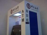 居然之家丽泽店― 中国银行ATM