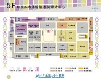 5F导购手册2012