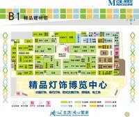 B1导购手册2012