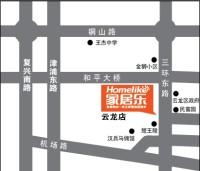 家居乐建材超市徐州店
