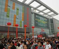 香江全球家居CBD1馆|品牌家具工厂批发城